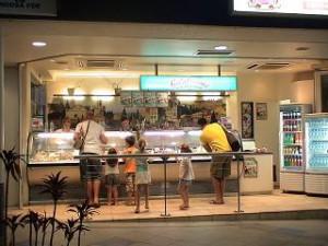 Hastiongにはアイスクリームショップが50m置きに点在。誘惑に負けます。。。徒歩で出かけると必ず寄ってしまう魅惑のスポット。