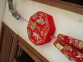 中国っぽい飾り