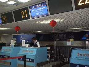 空港のチェックインカウンター無論中国語