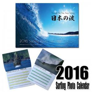 15fw-surfinghotoca